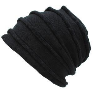 大きいサイズ 帽子 メンズ ニット帽子 レディース メンズ ヘンプロール リバーシブル  ビッグワッチ  ブラック グレージュ  ニットキャップ 男女兼用|creak-net