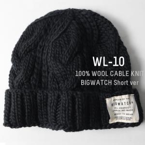 wl-03