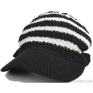 大きいサイズ 帽子 キャスケット レディース メンズ 男女兼用サイズ ジャガードニット  ブラック ホワイト ビックワッチ|creak-net