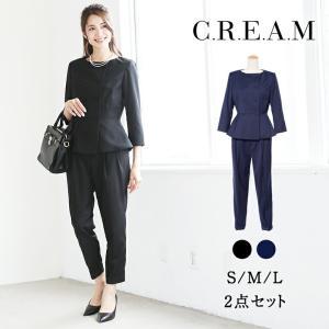 牧野紗弥さん パンツスーツ レディース フォーマル スーツ パンツ 大きいサイズ  結婚式 卒業式