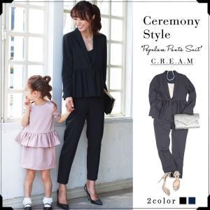 牧野紗弥 パンツスーツ レディース フォーマル スーツ  パンツ 大きいサイズ 結婚式 卒業式