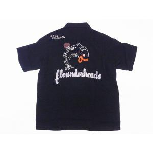 King Louie[キングルイ] ボウリングシャツ KL37273 FLOUNDER HEADS ボーリングシャツ 40's STYLE (BLACK) cream05