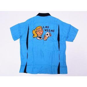 King Louie[キングルイ] ボウリングシャツ KL37833 LAS VEGAS ボーリングシャツ 50's STYLE (ターコイズ) cream05