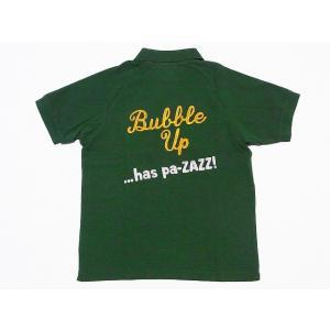 King Louie[キングルイ] ボウリングシャツ ポロシャツ ボーリングポロ KL76992 半袖 POLO SHIRT W/EMB'D (GREEN) cream05