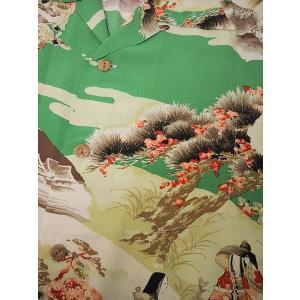 SUN SURF[サンサーフ] アロハシャツ PILGRIM TO KYOTO (GREEN)|cream05|03