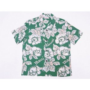 SUN SURF[サンサーフ] アロハシャツ SS38028 PATTERN OF TROPICAL PLANTS (グリーン)|cream05