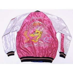 テーラー東洋[東洋エンタープライズ] スカジャン TT13838 DRAGON×EAGLE 龍 鷲 (ピンク)|cream05
