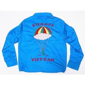 テーラー東洋[東洋エンタープライズ] ベトジャン PARACHUTE パラシュート TT13977 ベトナムジャンパー COTTON VIET NAM JACKET (ターコイズ)|cream05