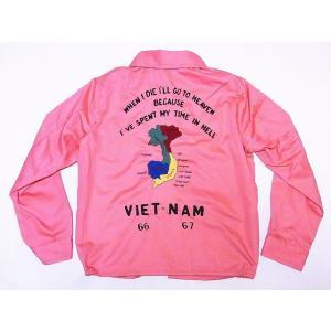 テーラー東洋[東洋エンタープライズ] ベトジャン VIET-NAM MAP 地図 TT14076 ベトナムジャンパー COTTON VIETNAM JACKET (ピンク)|cream05