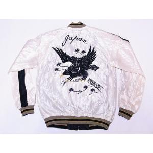テーラー東洋[東洋エンタープライズ] スカジャン TT14205 BLACK EAGLE×ROARING TIGER 黒鷲 虎 (オフホワイト)|cream05
