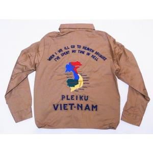 テーラー東洋[東洋エンタープライズ] ベトジャン VIETNAM MAP 地図 TT14208 ベトナムジャンパー COTTON VIET NAM JACKET (ライトブラウン)|cream05
