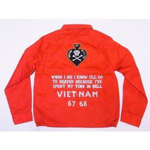 テーラー東洋[東洋エンタープライズ] ベトジャン TT14343 1ST RECON H&C CO. ベトナムジャンパー COTTON VIETNAM JACKET (レッド)|cream05