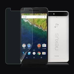 【レビュー記入で送料無料 メール便発送】 Google Nexus 6P用液晶保護フィルム (スクリーンプロテクター) アンチグレア低反射仕様 (Nexus6P ケース film)