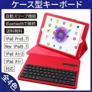 ■ノートパソコンのような使い心地  Bluetooth内臓のキーボードで文字も楽々打てます。汚れを簡...