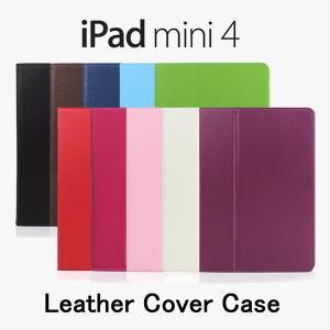 (レビュー記入で送料無料 3点セット iPad mini4ケース タッチペン 保護フィルム メール便発送) iPad mini4 スマートケース スリープ機能付 全10色(case カバー)|create-discover