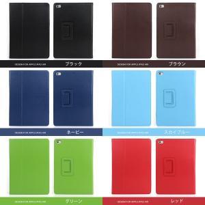 (レビュー記入で送料無料 3点セット iPad mini4ケース タッチペン 保護フィルム メール便発送) iPad mini4 スマートケース スリープ機能付 全10色(case カバー)|create-discover|04