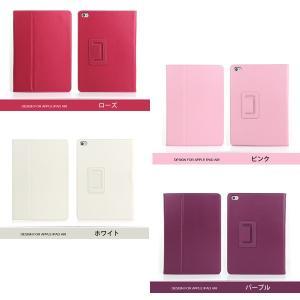 (レビュー記入で送料無料 3点セット iPad mini4ケース タッチペン 保護フィルム メール便発送) iPad mini4 スマートケース スリープ機能付 全10色(case カバー)|create-discover|05