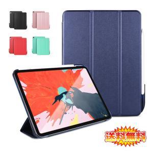 iPad Pro 11インチ 2018 スマートカバー スリープ機能付け 両面カバー 全5色 (iP...