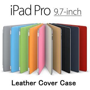 【レビュー記入で送料無料 メール便発送】 iPad Pro 9.7インチ スマートカバー スリープ機能付け 全9色 (iPad Pro9.7 Smart Cover スマート ケース) create-discover
