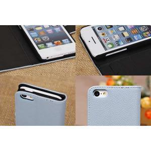 iPhone5C 専用レザーケース 手帳型 全7色 【 iPhone5C ケース| iPhone5C カバー |アイフォン5C ケース】【iPhone5C アクセサリー iPhone5C 用】|create-discover|04