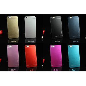 ◎ 高級感あふれるiPhone6/6s/iPhone 6 Plus/6s Plus専用アルミケース。...