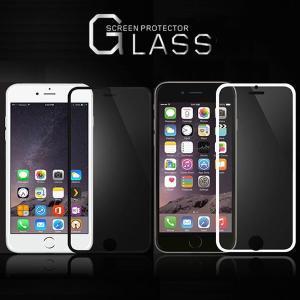 (レビュー記入で送料無料 メール便発送) iPhone 6 Plus / iPhone6s Plus 用液晶保護ガラスフィルム 全画面カバー (0.33mm iPhone6 plus 強化ガラス ケース)|create-discover