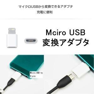 iPhone 6 /iPhone6 Plus / iPhone SE/5S/5C / iPad mini / iPad4 / iPad5 / iPad Air Micro USB マイクロUSB 変換アダプター