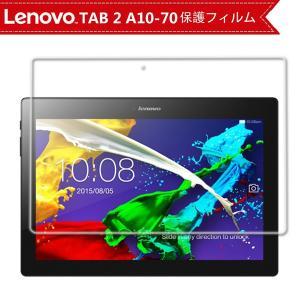 (送料無料 メール便) Lenovo Tab 2 A10-7...