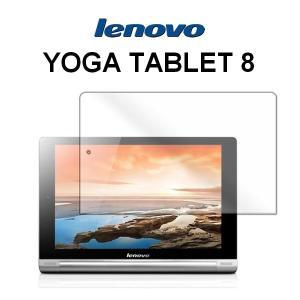 (レビュー記入で送料無料 メール便発送) Lenovo Yoga Tablet 8用液晶保護フィルム (スクリーンプロテクター) アンチグレア低反射仕様 VMAX (Tablet 8 ケース)