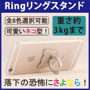 (レビュー記入で送料無料 DM便発送) 各社スマートフォン対応 バンカーリング リングスタンド ネコ型 (iPhone6 iPhone7 Nexus 5X Google Pixel Huawei Mate 9 P9)