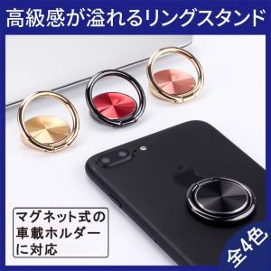 (レビュー記入で送料無料 DM便発送) 各社スマートフォン対応 バンカーリング リングスタンド CD仕様 (金属製 iPhone6 iPhone7 iPhone8 X Huawei Mate 10 P10)