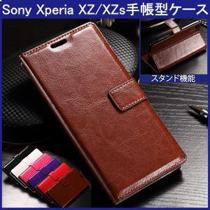 5c65de2045 送料無料) Sony Xperia XZ / XZs (Docomo SO-01J,SO-03J,au SOV34,SOV35 ...