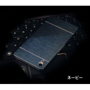 【レビュー記入で送料無料 メール便発送】 Sony Xperia Z3 SO-01G SOL26 専用アルミ合金ケース 全8色 【Z3 ケース カバー アクセサリー 】|create-discover|07