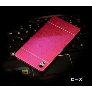 【レビュー記入で送料無料 メール便発送】 Sony Xperia Z3 SO-01G SOL26 専用アルミ合金ケース 全8色 【Z3 ケース カバー アクセサリー 】|create-discover|08