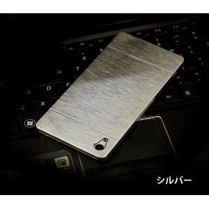【レビュー記入で送料無料 メール便発送】 Sony Xperia Z3 SO-01G SOL26 専用アルミ合金ケース 全8色 【Z3 ケース カバー アクセサリー 】|create-discover|10