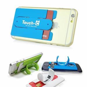 (レビュー記入で送料無料 DM便発送) iPhone 6/iPhone SE/iPhone5S/Galaxy/Nexus シリーズ 各社スマートフォン対応 Touch-C カード収納付け ワンタッチスタンド