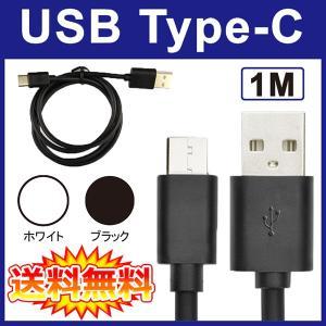 ● 高品質のUSB Type-Cを特別価格でご提供!! ● USB Type-Cは両面挿しコネクタを...