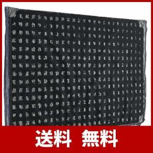 ◆パナソニック加湿空気清浄機用交換(脱臭)フィルター◆[ F-ZXED65 ]の後継品です◆交換目安...