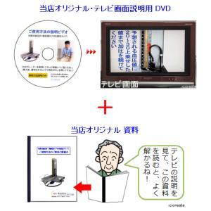 水銀血圧計 聴診器カフ固定タイプ No.611 create 02