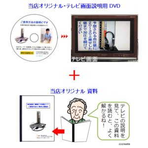水銀血圧計 聴診器カフ固定タイプ No.611 create 03