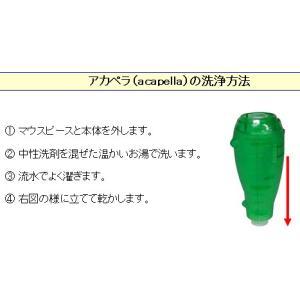 分泌物排除療方器具 アカペラ(排痰)|create|05