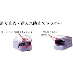 パルスオキシメーター パルスフィットBO-750 create 10