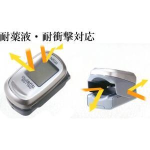 パルスオキシメーター パルスフィットBO-750 create 11