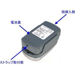 パルスオキシメーター パルスフィットBO-750 create 08