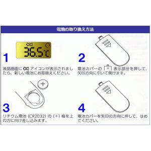 非接触体温計 イージーテム HPC-01|create|05
