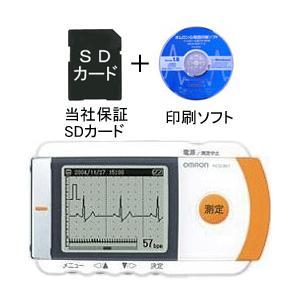オムロン社製 携帯型心電計 HCG-801+当社保証SDカード+印刷ソフトの3点セット!