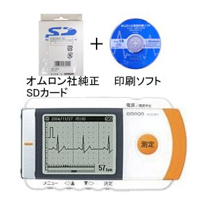 オムロン社製 携帯型心電計 HCG-801+オムロン社純正SDカード+印刷ソフトの3点セット!|create