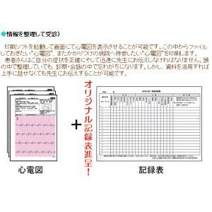 オムロン社製 携帯型心電計 HCG-801+オムロン社純正SDカード+印刷ソフトの3点セット! create 04