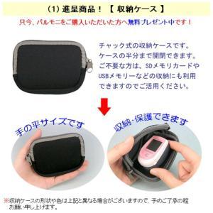 パルスオキシメーター パルモニ KM-350(日本製 JIS適合) create 06