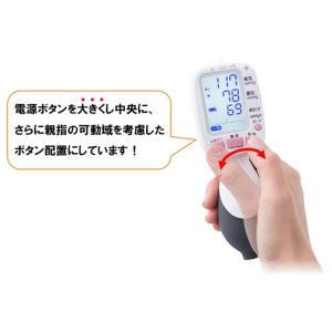 ワンハンド電子血圧計 KM-370II(レジーナII):ウォッシャブルカフMサイズ|create|03